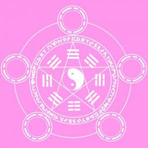 魔方陣ピンク